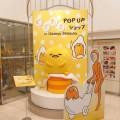 サンリオぐでたまショップが小田急新宿店に期間限定でオープン