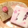 春限定!金沢銘菓中田屋のさくらきんつばを頂きました