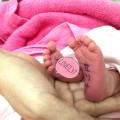 【出産】初産の私の陣痛の始まりと痛み!和らげる方法は深呼吸と前かがみ