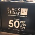 ブラックフライデーはGAPベビーでお買い物!期間中は50%オフ