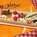 池袋店購入!誕生日は堂島ロールの限定フルーツケーキ