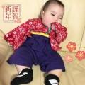 赤ちゃんのお正月&お雛祭りは何着る?服装は袴風カバーオールにしたよ