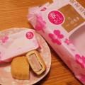 春限定!ベビー母恵夢の春のさくらは桜&チェリー味でした
