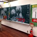 秋葉原駅内に名探偵コナン&電波教師の黒板アート広告が登場