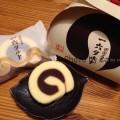 愛媛松山土産に四国老舗銘菓の一六タルトを貰ったよ