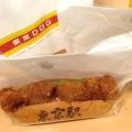 東京駅構内にあるホットドッグ屋さん東京DOGをテイクアウト