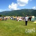 フェスやキャンプのテント盗難防止はダイヤル式の鍵で荷物を守ろう