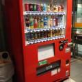 新宿西口郵便局の自動販売機はオリジナルミネラルウォーターがあるよ