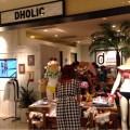 ディーホリック実店舗が渋谷109にオープン!水着やリゾートアイテムショップ♡