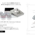 10周年♡ジルスチュアートのアニバーサリーコスメコレクションが発売