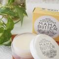 アレルギー体質の私が使っているママバターの全身用保湿クリーム